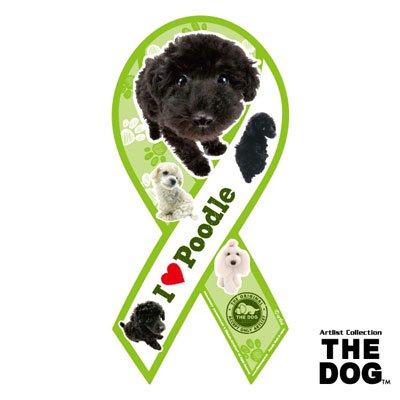 リボンマグネット THE DOG(ザ・ドッグ)プードル ブラック