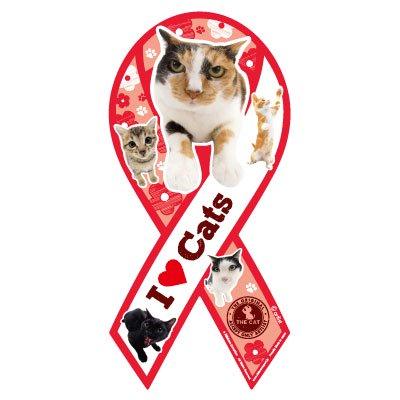 THE CAT リボンマグネット(レッド)三毛猫&トラ猫&黒猫
