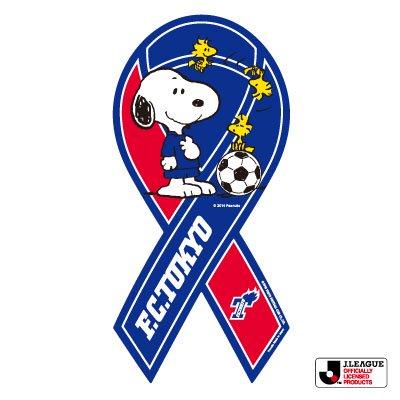 スヌーピー × Jリーグコラボリボンマグネット FC東京
