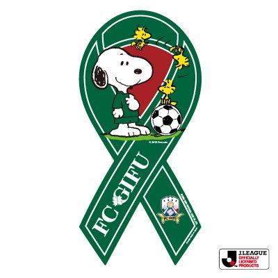 スヌーピー × Jリーグコラボリボンマグネット FC岐阜