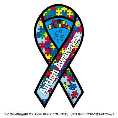 ラグビー日本代表×キャラクターのコラボ 第3弾 「ハローキティ …