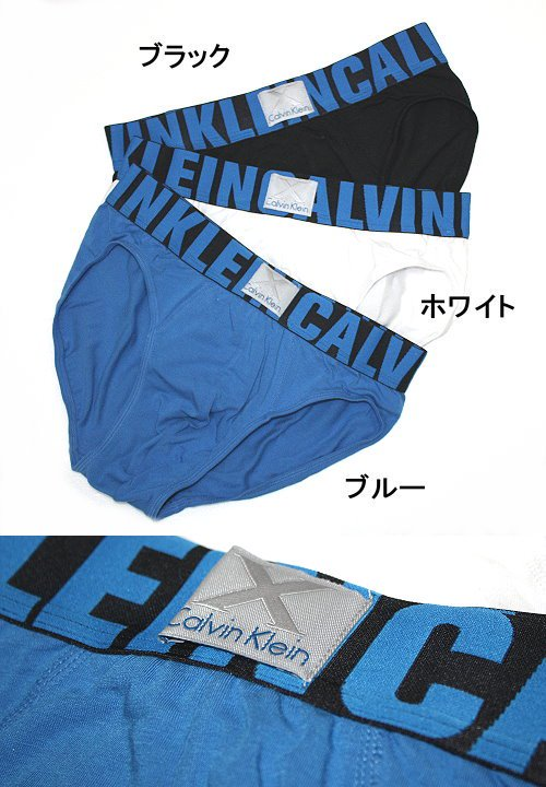 Calvin Klein X-cotton Hip Brief  S〜L_商品説明1