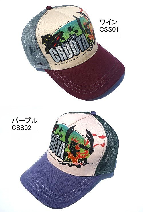 CROOTA CAP 【Scien Shit】_商品説明1