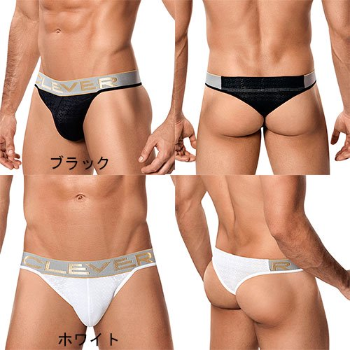 CLEVER Spinel Thong S/XL_商品説明2