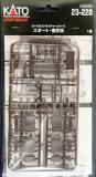 スポート・変圧柱