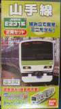 JR東日本E231系山手線2両セット
