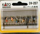 人形 歩いている 乗客