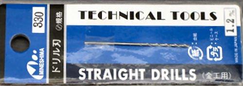 単品ドリル刃1本入り1.2mm