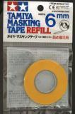 マスキングテープ6mm詰め替え