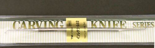 インレタツール#2ヘッド1mm・1.7mm