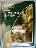 シーナリーセット滝・川製作