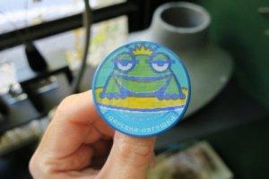 ソビエト 動くアニメーションブローチ 蛙とお姫様(S8135-1)
