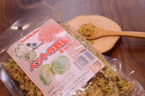 ペットの野菜 キャベツ