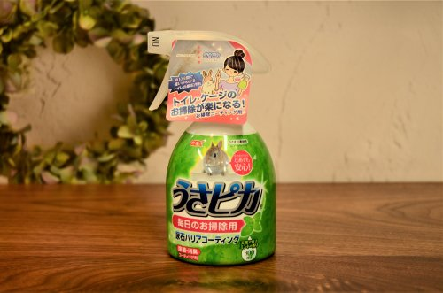 Top Breederのうさピカ 毎日のお掃除用 300ml
