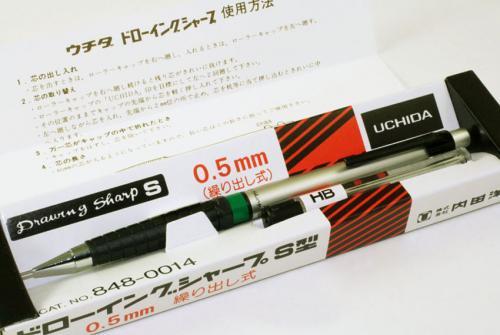 ★ウチダ/UCHIDA!ドローイングシャープS型!回転繰り出し式シャープペンシル0.5mm!元箱入り★