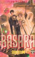 BASARA(バサラ) <1~27巻完結> 田村由美