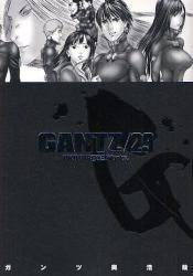 GANTZ(ガンツ) <1~37巻完結> 奥浩哉