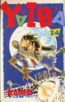 Yaiba(やいば) <1~24巻完結> 青山剛昌