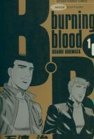 B・B(BURNING BLOOD)[ワイド版] <1~16巻完結> 石渡治