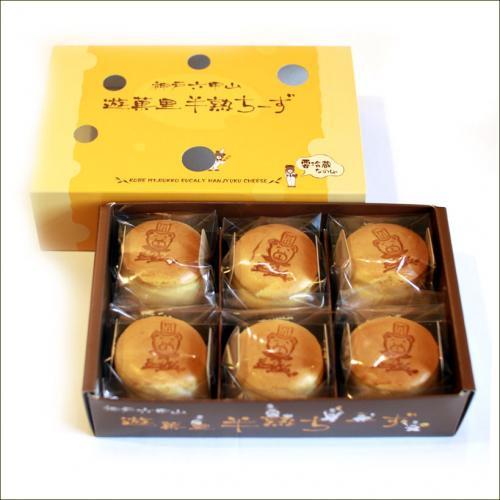 神戸六甲山 遊菓里半熟ちーず 6個入り