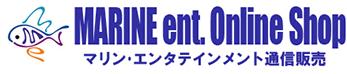 MARINE ent. Online Shop