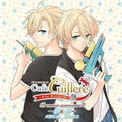 カフェキュイドラマCDシリーズ Premier souvenirs � 〜陽&湊〜