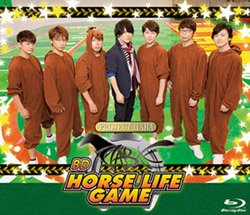 DABA HORSE LIFE GAME Blu-ray