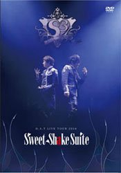 D.A.T LIVE TOUR 2016『Sweet Shake Suite』
