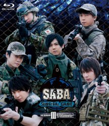 SABA SURVIVAL GAME SEASON� Ultimate Blu-ray