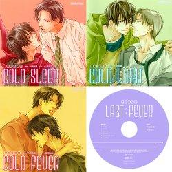 ドラマCD COLDシリーズ3巻セット【特典CD付き】