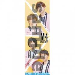 【MSN2018】のぼり(RADIO M4!!!!)