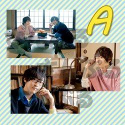 【Radio 2DLOVE 公開イベント】ブロマイドセットA