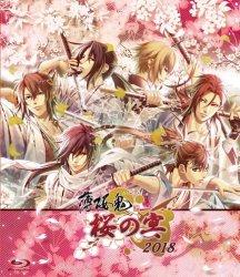 薄桜鬼 桜の宴 2018 Blu-ray