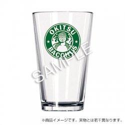 オキツカ ビアグラス