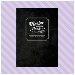 【MSNL2019】パンフレット