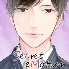オリジナルシチュエーションCD「Secret eMotion 瀬尾瑞希」
