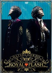 [DVD]  D.A.T LIVE TOUR 2018「ROYAL FLASH」