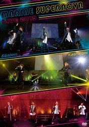 【DVD】  MARINE SUPERNOVA LIVE 2019