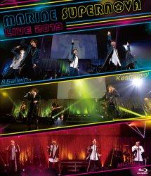 【BD】  MARINE SUPERNOVA LIVE 2019