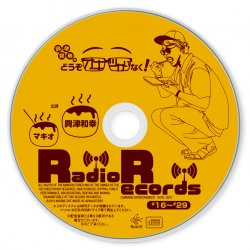 RadioRecords 3