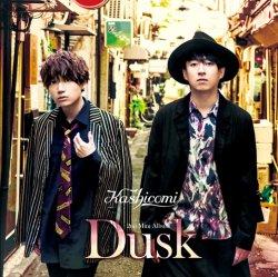 Kashicomi 2nd Mini Album (仮)