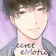 オリジナルシチュエーションCD「Secret eMotion 双津宗鷹」