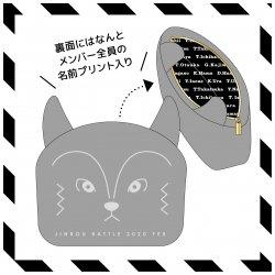 【人狼バトル 2020 FEBRUARY】狼ファーポーチ