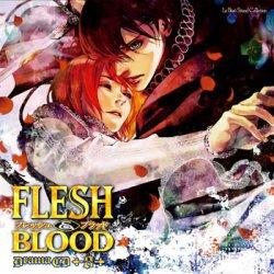 ドラマCD FLESH&BLOOD 第8巻