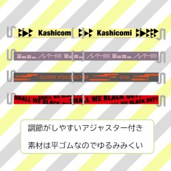 【ジェネフェス】耳痛くないマスクバンド(全4種)