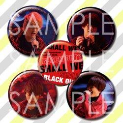 【ジェネフェス】SHALL WE BLACK OUT? 缶バッジ セット