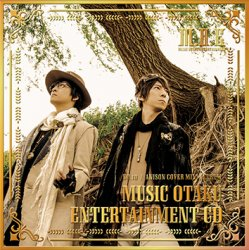 M.O.E.MUSIC OTAKU ENTERTAINMEMT CD【通常盤】
