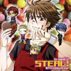 Drama CD STEAL!恋するValentine