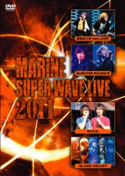 MARINE SUPER WAVE LIVE DVD 2011
