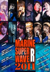 MARINE SUPER WAVE R 2011